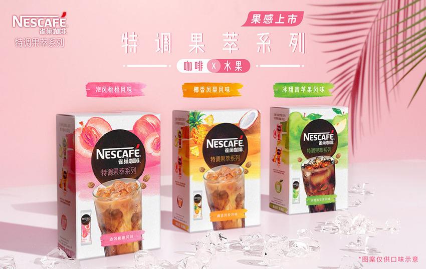 Bộ ba sản phẩm cà phê - trái cây của Nescafe tại Trung Quốc