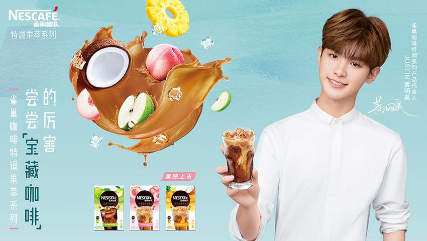 Hướng đến đối tượng khách hàng trẻ thị trường châu Á Thái Bình Dương là mục tiêu của các thương hiệu