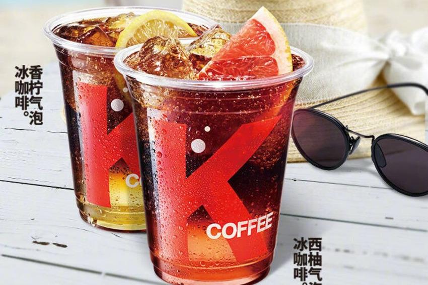 KFC Trung Quốc cũng tung ra sản phẩm cà phê lạnh vị trái cây