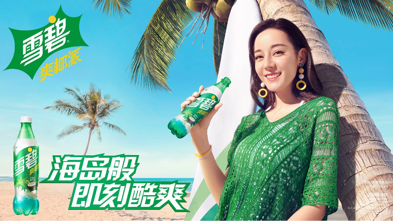 Sprite tung ra sản phẩm nước ngọt hương dừa với người mẫu đại diện là Địch Lệ Nhiệt Ba